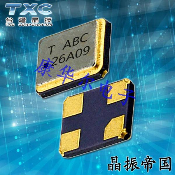 TXC晶振,石英晶体,8J晶振