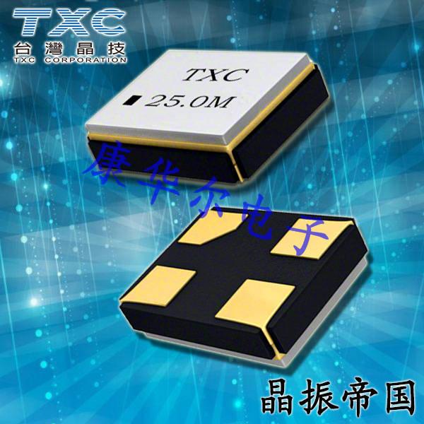 TXC晶振,SMD晶振,8Q晶振