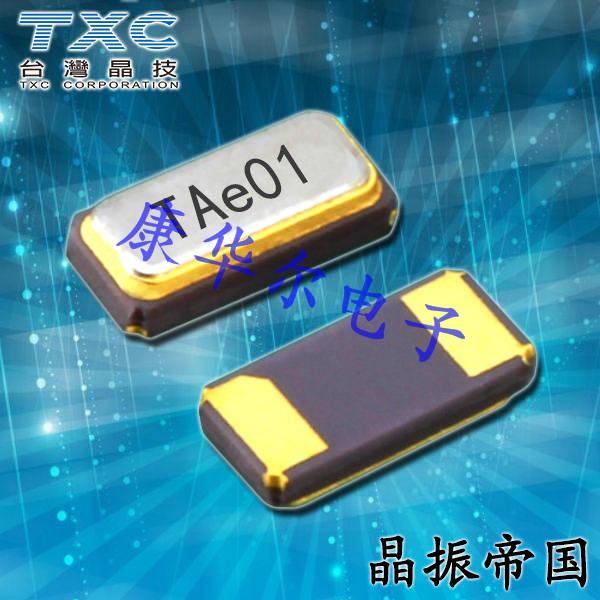 TXC晶振,贴片晶振,9HT9晶振