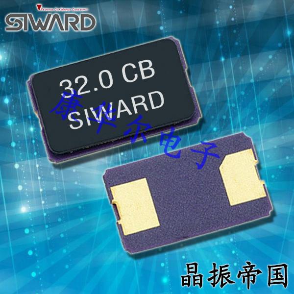 希华晶振,贴片晶振,GX-70502晶振