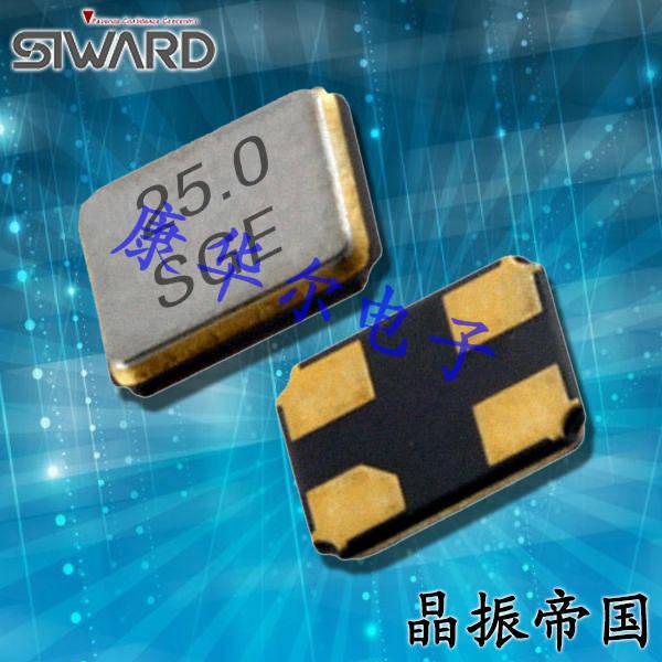 希华晶振,石英晶振,SX-1612晶振,CSX-1612晶振