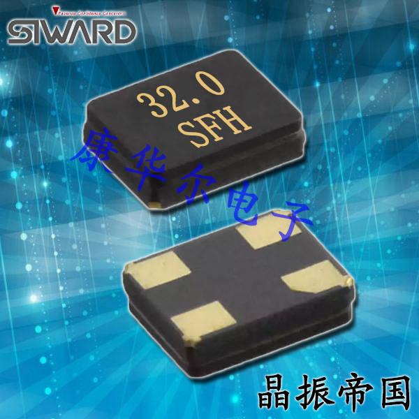 希华晶振,压电石英晶体,CGX-50322晶振