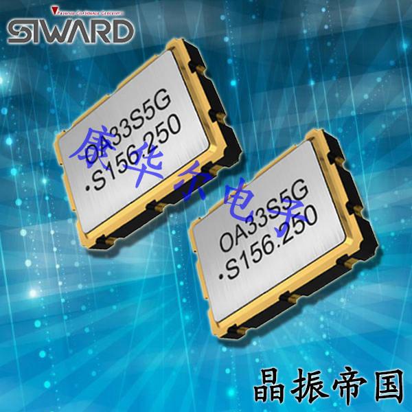 希华晶振,有源晶振,OSC52晶振