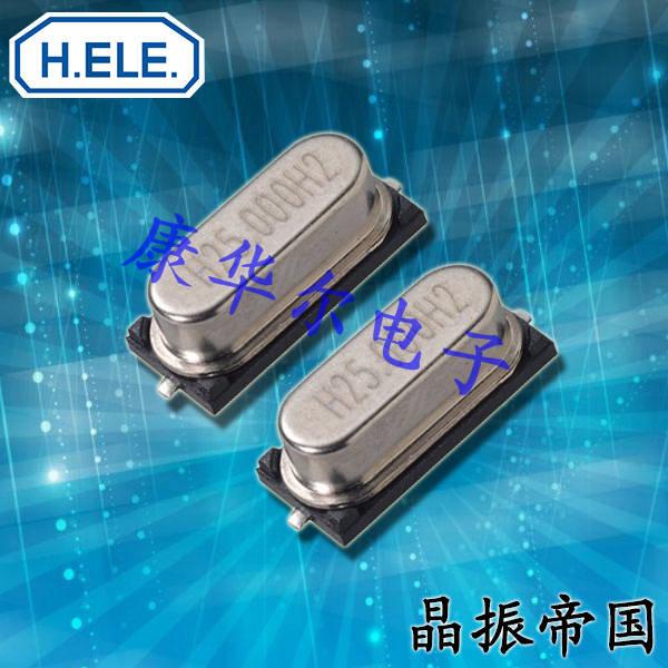 加高晶振,SMD晶振,SMD-49晶振