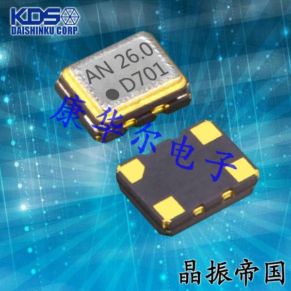 KDS晶振,贴片晶振,DSB221SCB晶振