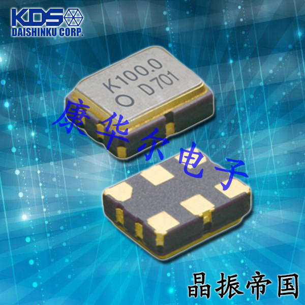 KDS晶振,贴片晶振,DSG221STA晶振