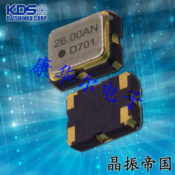 KDS晶振,3225晶振,DSB321SLB晶振
