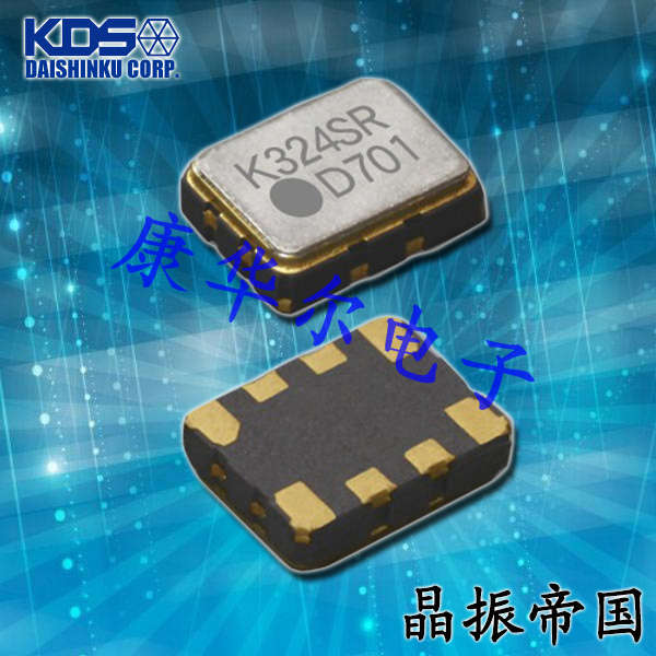 KDS晶振,OSC晶振,DSB535SD晶振