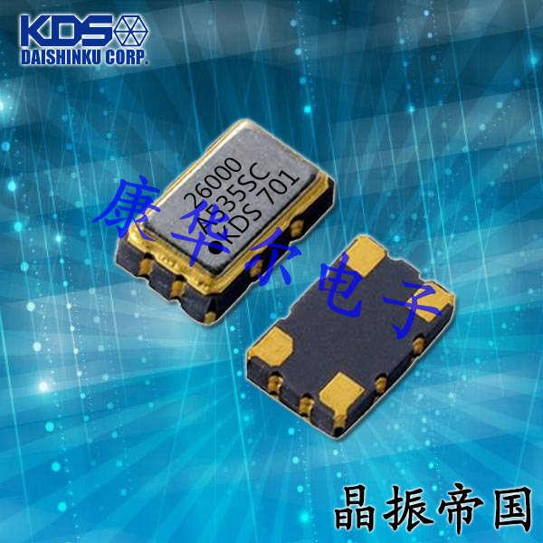 KDS晶振,OSC晶振,DSB535SC晶振