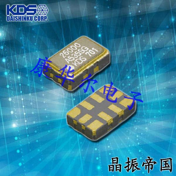 KDS晶振,TCXO晶振,DSB535SG晶振