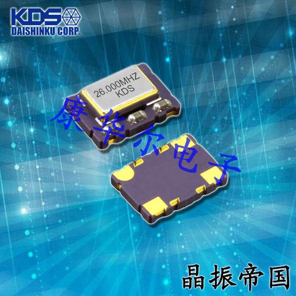 KDS晶振,TCXO晶振,DSB751HA晶振