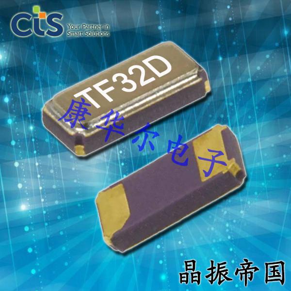CTS晶振,石英晶体谐振器,TF415晶振