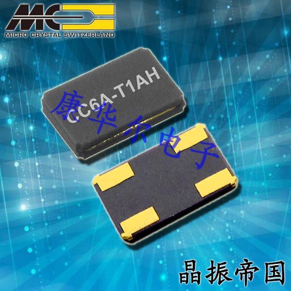 微晶晶振,VCXO晶振,VCXO2H晶振