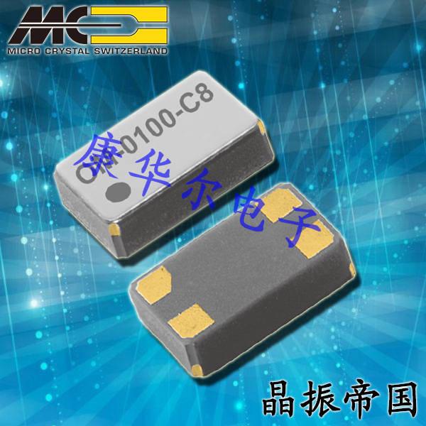 微晶晶振,石英晶体振荡器,OM-0100-C8晶振