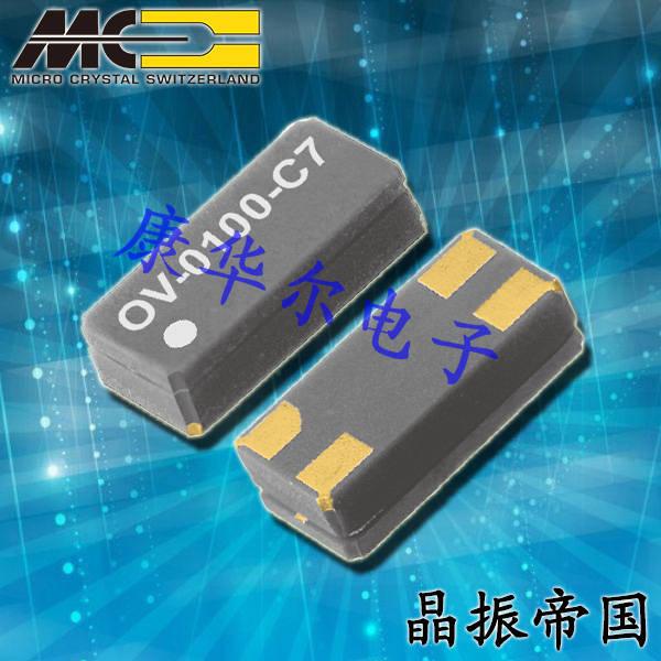 微晶晶振,OSC晶振,OV-0100-C7晶振