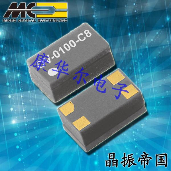 微晶晶振,有源晶振,OV-0100-C8晶振