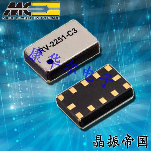 微晶晶振,有源晶振,RV-2251-C3晶振