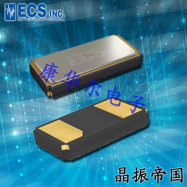 ECS晶振,32.768K晶振,ECX-12Q晶振