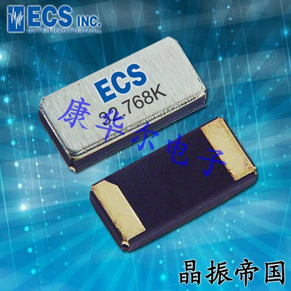 ECS晶振,32.768K晶振,ECX-34Q晶振,ECS-.327-7-34QS-TR晶振