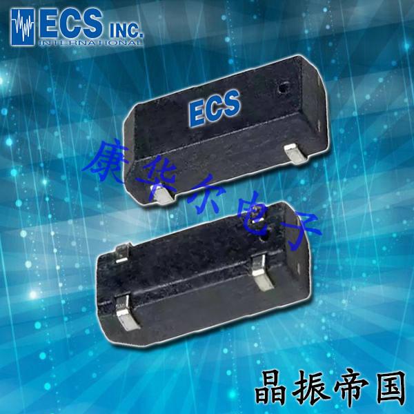 ECS晶振,32.768K晶振,ECX-306X晶振,ECS-.327-6-17X-TR晶振