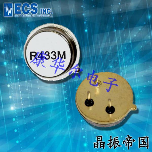 ECS晶振,陶瓷谐振器,ECS-DR2晶振