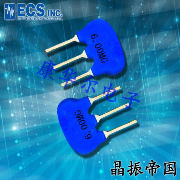 ECS晶振,陶瓷晶振,LTS晶振