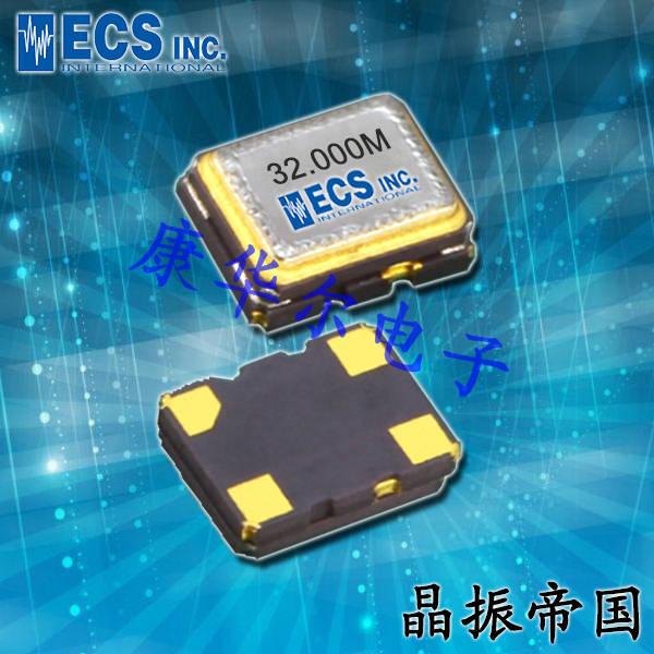 ECS晶振,贴片晶振,ECS-TXO-5032晶振,ECS-TXO-5032-270-TR晶振