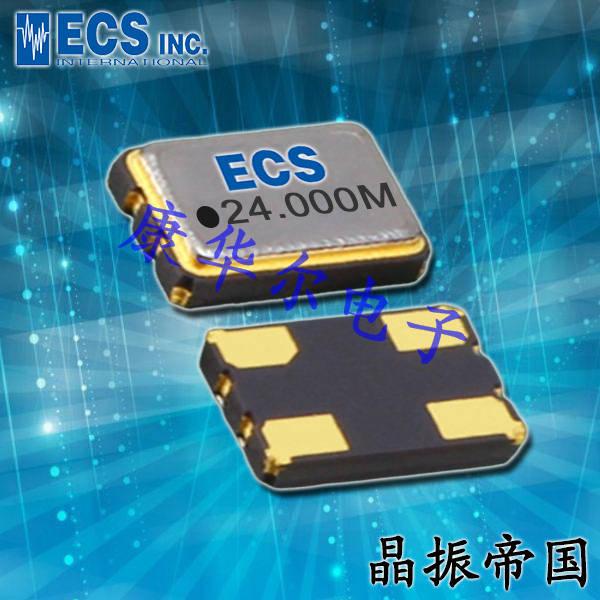 ECS晶振,VCXO晶振,ECS-2532VXO晶振,ECS-2532VXO-270B-2.8晶振