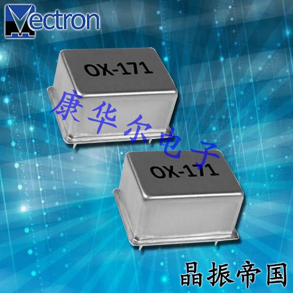 Vectron晶振,OCXO晶振,OX-175晶振