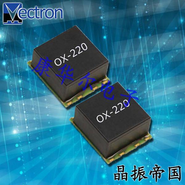Vectron晶振,OCXO晶振,OX-220晶振