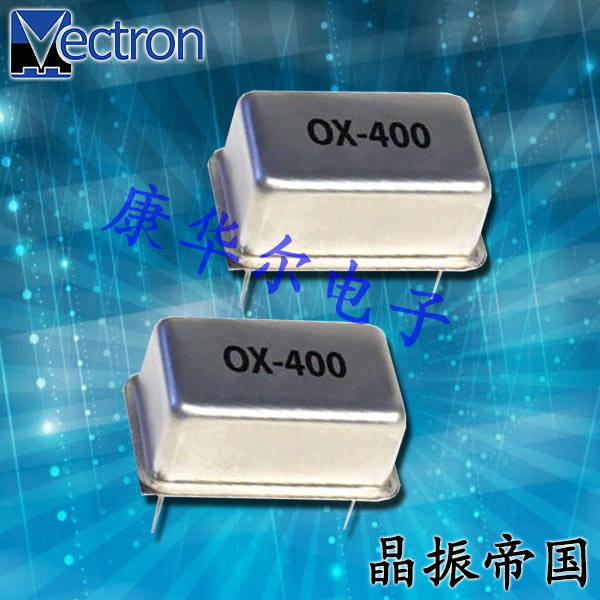 Vectron晶振,有源晶振,OX-407晶振