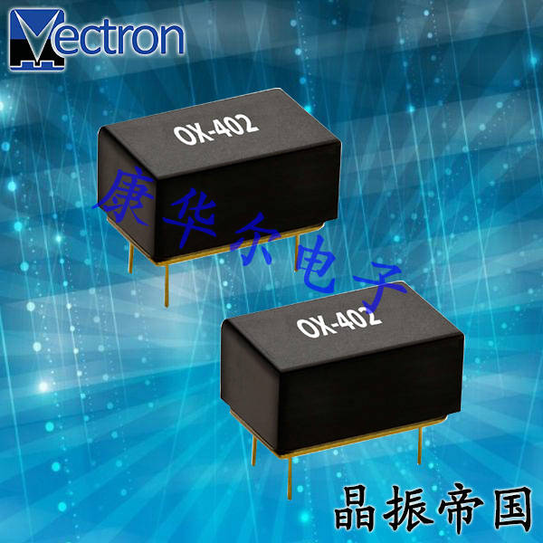 Vectron晶振,OCXO晶振,OX-501晶振