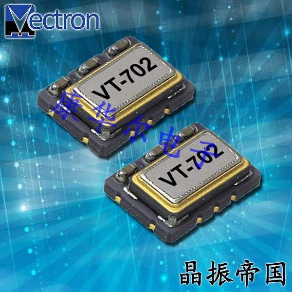 Vectron晶振,贴片晶振,VT-706晶振