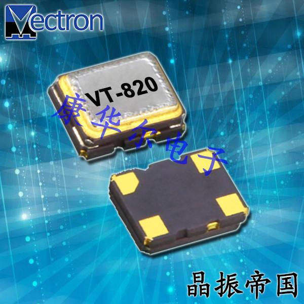 Vectron晶振,贴片晶振,VT-841晶振