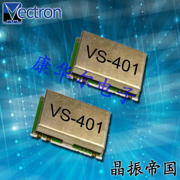Vectron晶振,VCXO晶振,VX-402晶振