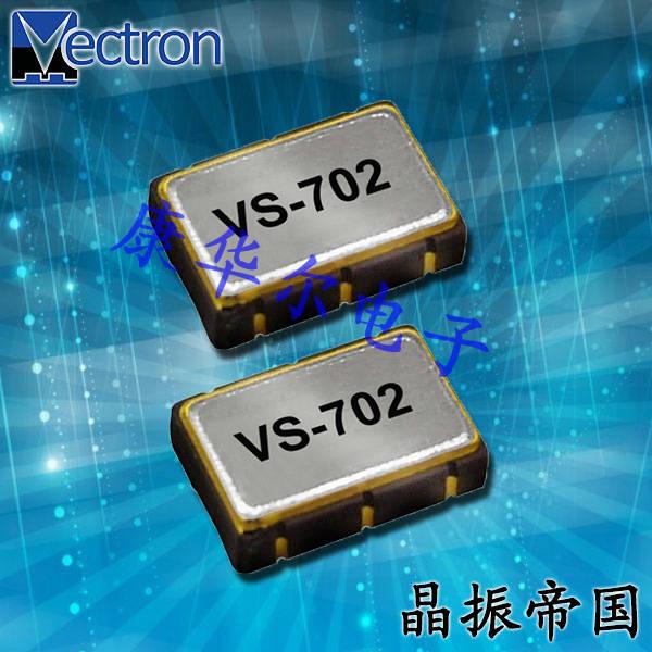Vectron晶振,SMD晶振,VX-705晶振