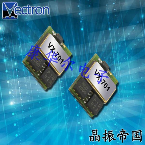 Vectron晶振,压控晶振,VX-701晶振
