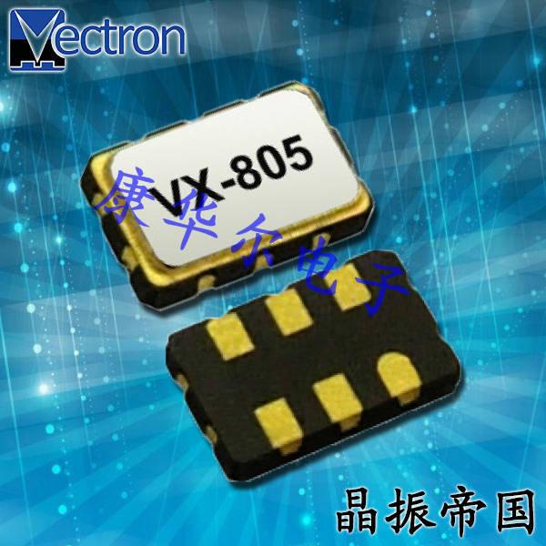 Vectron晶振,5032晶振,VX-805晶振