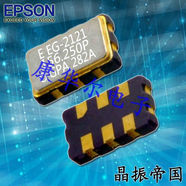EPSON晶振,5032晶振,VG-4231CB晶振