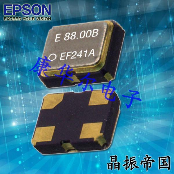 EPSON晶振,贴片晶振,VG-4231CE晶振