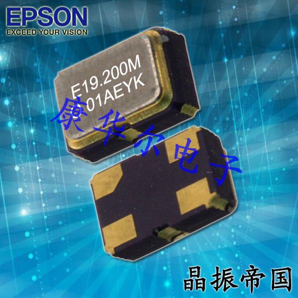 EPSON晶振,有源晶振,TG5032CFN晶振