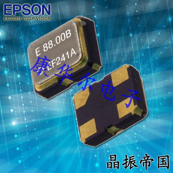 EPSON晶振,有源晶振,TG5032SFN晶振