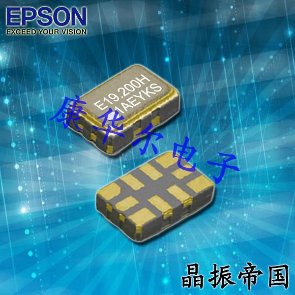 EPSON晶振,有源晶振,TG5032CGN晶振,TG5032SGN晶振