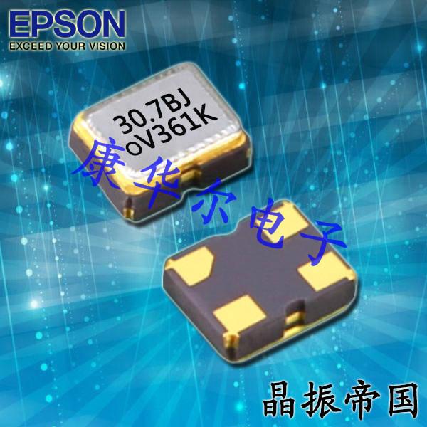 EPSON晶振,有源晶振,VG2520CAN晶振