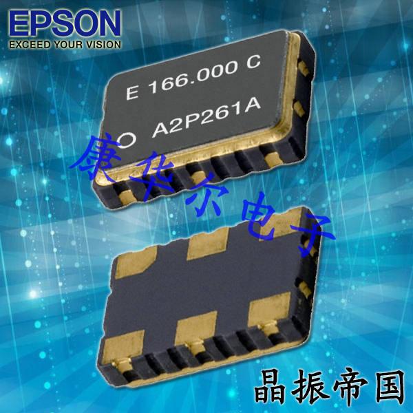EPSON晶振,有源晶振,VG7050EBN晶振