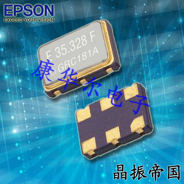EPSON晶振,VCXO晶振,VG-4231CA晶振