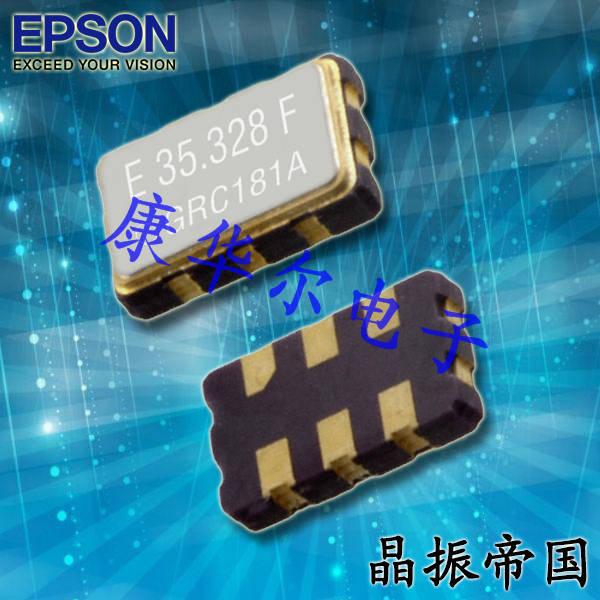 EPSON晶振,贴片晶振,VG5032VDN晶振