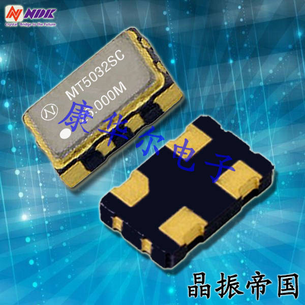NDK晶振,OSC晶振,NT5032SC晶振