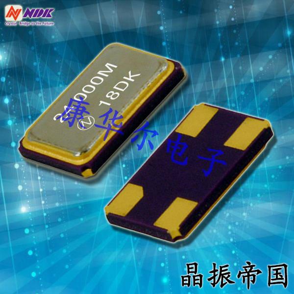 NDK晶振,石英晶振,NX5032SD晶振