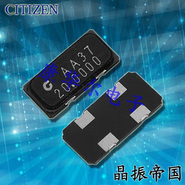 CITIZEN晶振,贴片晶振,CS20晶振,CS20-20.480MABJ-UT晶振